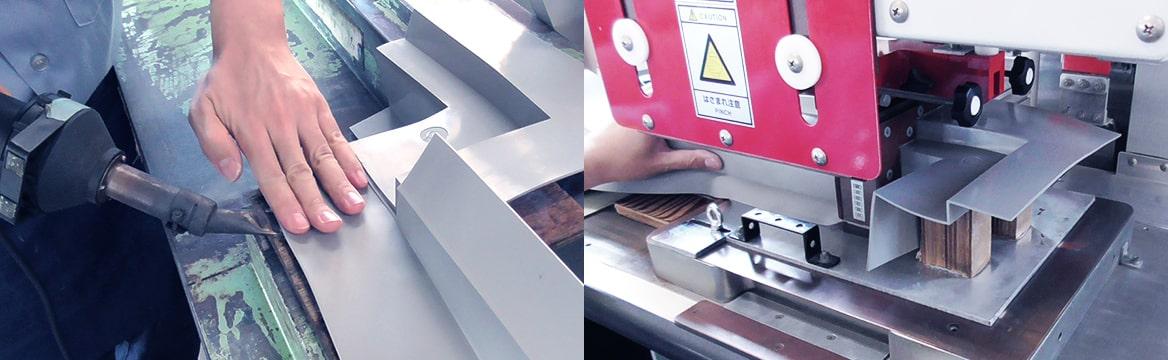 ライスター・高周波ウェルダーを使用した塩ビ樹脂溶着加工