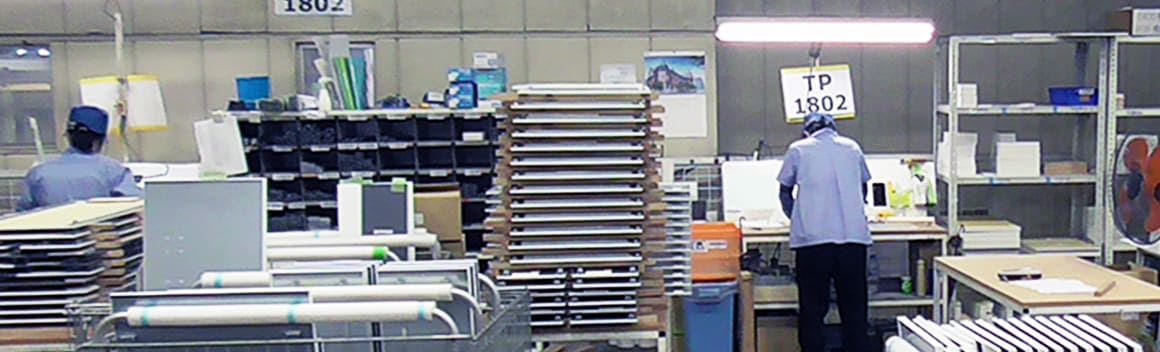 OEM生産イメージ